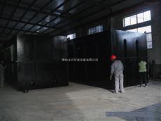 WFY-AO新疆乌鲁木齐地埋式一体化污水处理设备