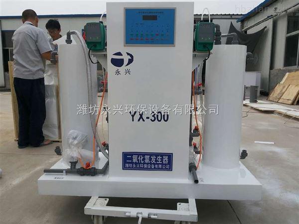 防城港二氧化氯发生器生厂家