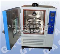 GT-NH耐黄变试验箱  制鞋厂家可靠试验箱
