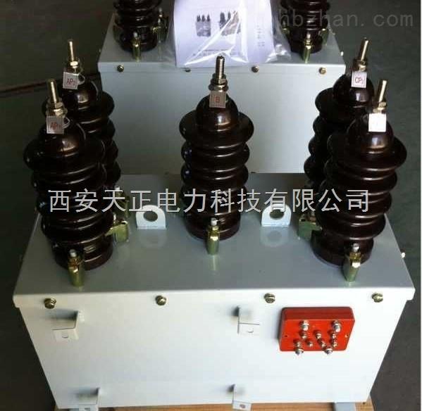 10kv三相五柱式高压计量箱jls-10图片