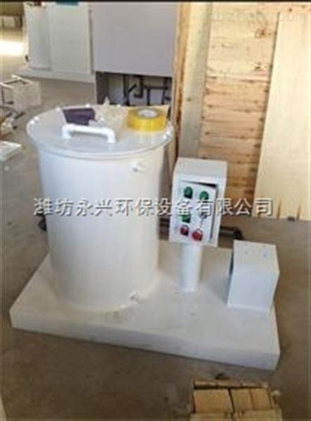 安徽化学法二氧化氯发生器反应原理