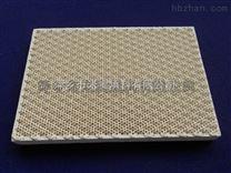 远红外蜂窝陶瓷燃烧板厂家,凹梅花形 200*140*13mm陶瓷板价格