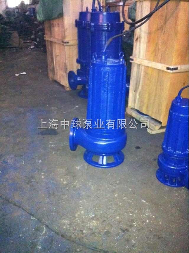 AS22-2CB无堵塞潜水排污泵