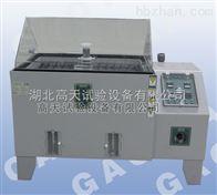 GT-Y-60盐雾试验箱  小型盐雾试验箱