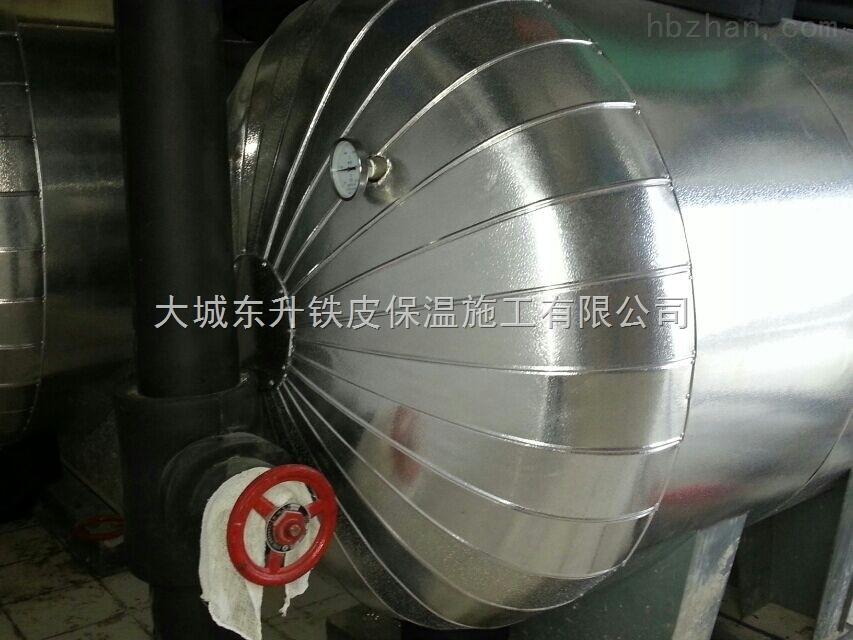 不锈钢设备罐体保温施工