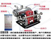 安康无负压变频加压供水设备 节能降耗