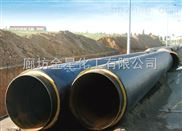 陕西榆林销售批发各种保温管件管材