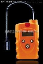 手持式天然氣泄露檢測儀