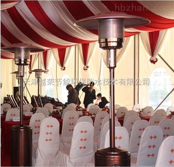 乌鲁木齐伞形液化气取暖器-户外/伞式/取暖