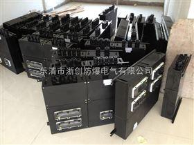 FXM-T8三防配电箱FXM-T4防水防尘防腐配电箱