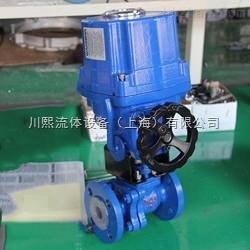 CXQ941F46防爆电动衬氟球阀