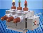 ZW10-12高压真空断路器