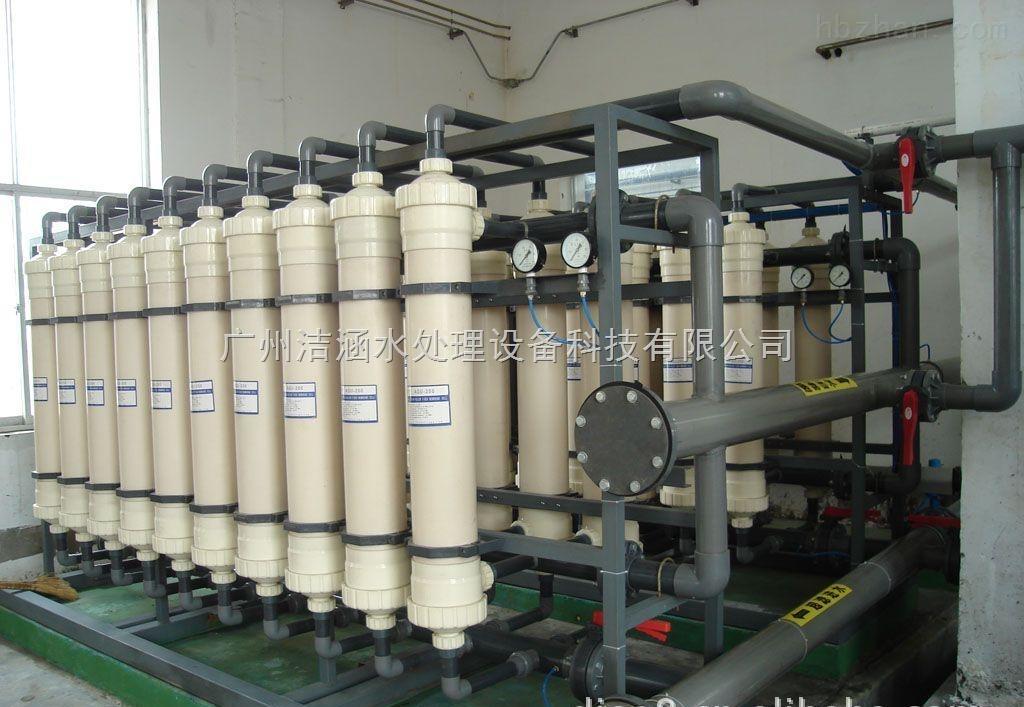 洁涵水处理—大型超滤系统