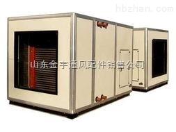 榆林/延安/铜川/韩城ZK (X)-20组合式空气处理机组