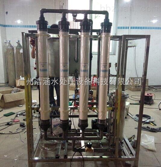 供应生活饮用水超滤装置 污水处理中水回用超滤设备