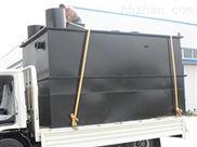 春腾电镀污水处理设备出水达标