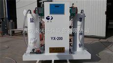 广东二氧化氯发生器的种类