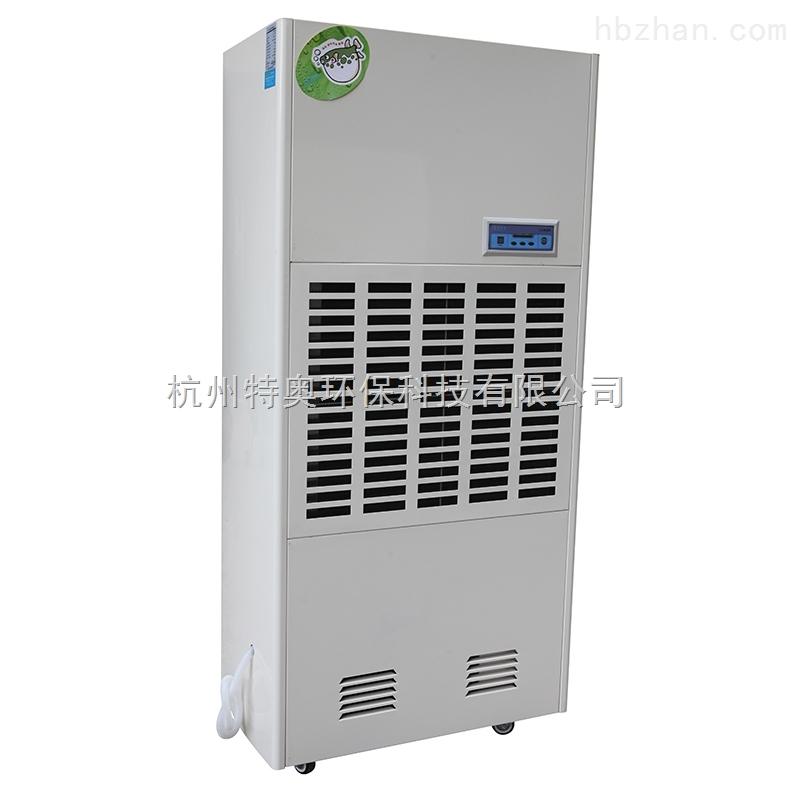 CFZ-10/S数码型工业除湿机