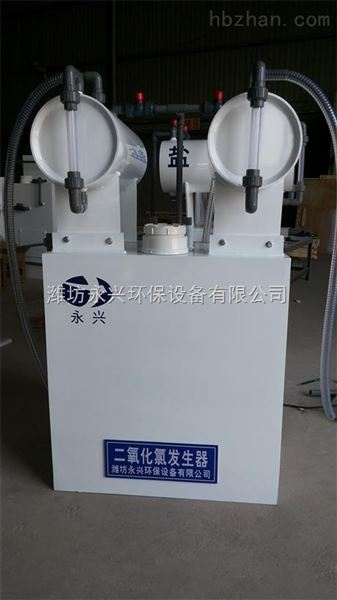 承德二氧化氯发生器 污水处理设备