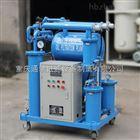 变压器油真空滤油机厂家直销,电厂电站绝缘油水分离净化装置