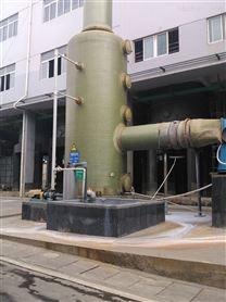 沥青烟气处理塔-喷淋洗涤塔