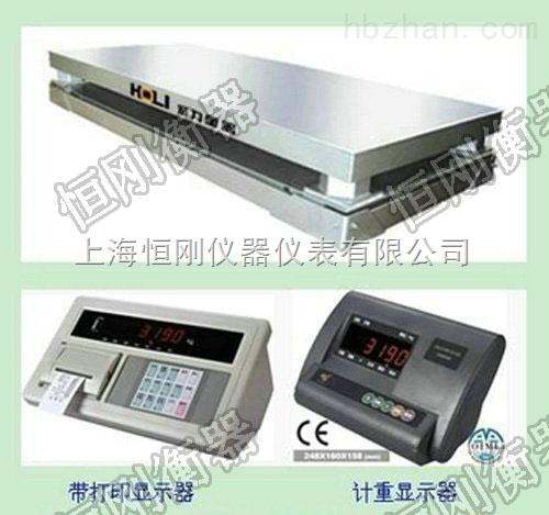上海耀华A12E10T打印小地磅新品