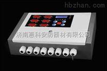 RBK-6000液化氣濃度報警器