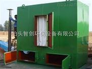 铸造厂化铁电炉布袋除尘器结构图