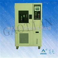 GT-XD-1000氙灯老化试验箱    我们更专业