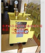 50公斤方型壁挂式炉多少钱