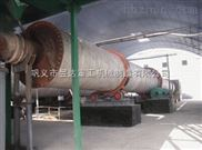 通化脫硫石膏烘幹機把產品功能和技術同質化
