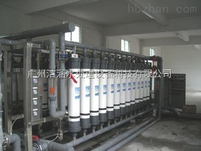 中水回用超滤设备