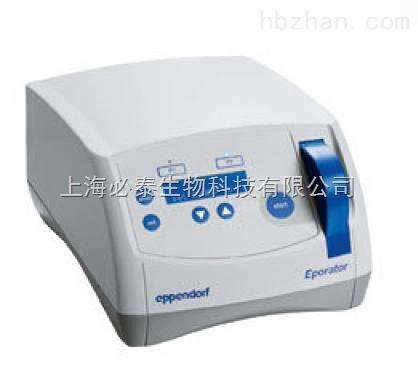 艾本德Eporator® 电转化仪