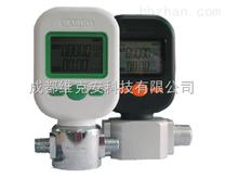 氧氣流量計空氣流量計CO2流量計氬氣流量計
