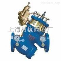 過濾活塞式減壓流量控製閥