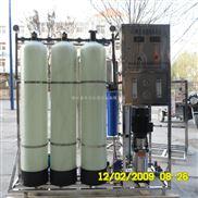 纯净水制取设备就选衡美 反渗透设备