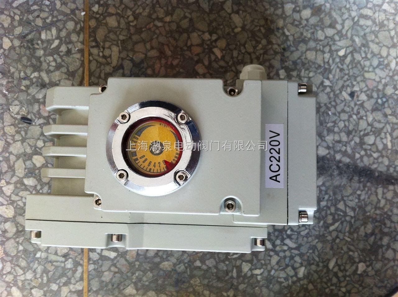 eoa-40a-智能型电动执行机构-上海湖泉电动阀门有限