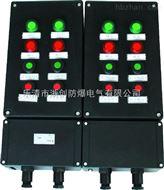 FXK防水防尘防腐控制箱