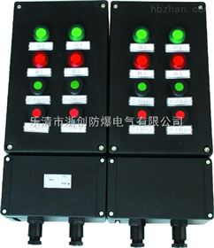 FQD-16/25/32A三防电磁起动器