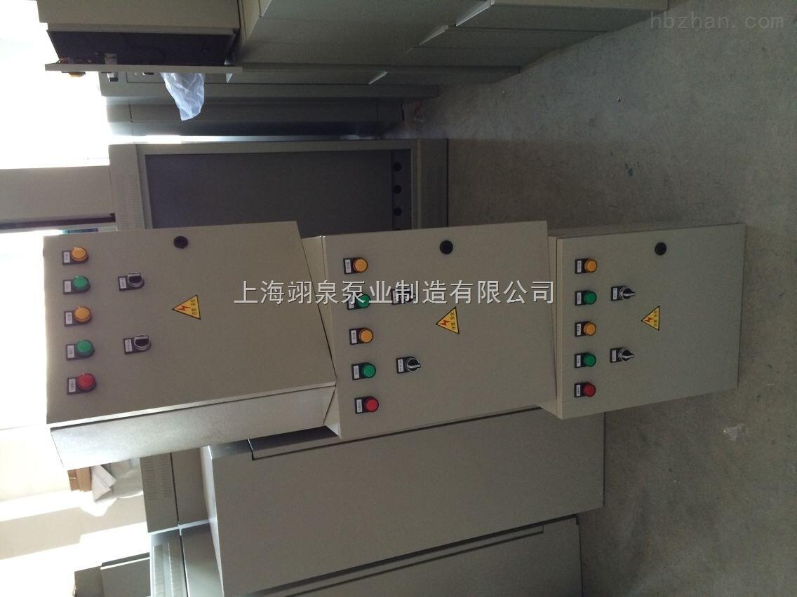 直接启动水泵控制柜