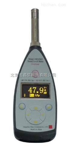 AWA5661-2精密脉冲声级计(1级、精密积分)