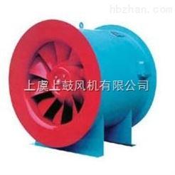 高效低噪聲混流風機