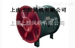 3C消防高温排烟风机