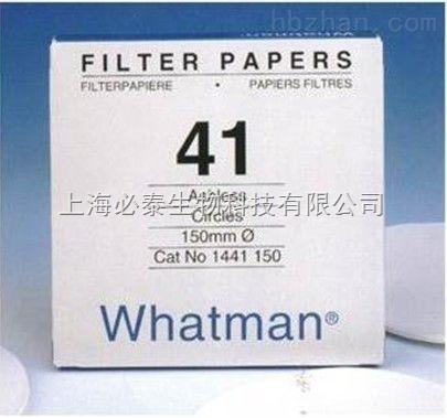 Whatman 沃特曼 定量滤纸 Grade 41