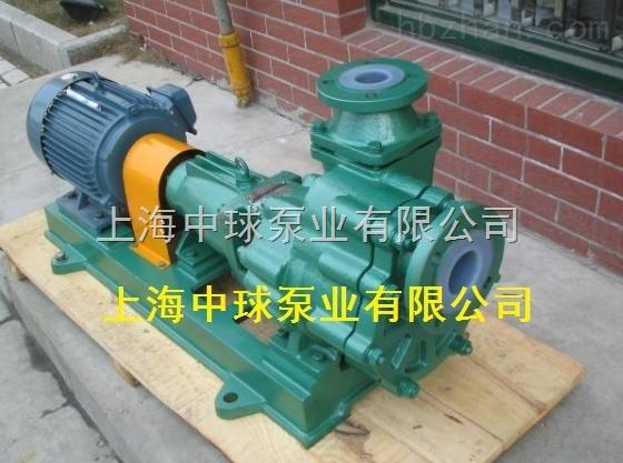 25FZB-20氟塑料自吸泵