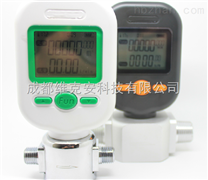 SIARGO流量計MF5706-N-10氣體質量流量計價格