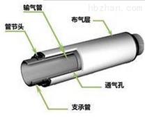 规模zui大的管式曝气器生产企业