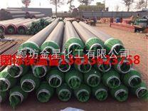 豐台區聚氨酯預製直埋保溫管道材料