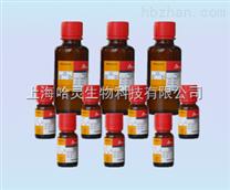 L-天门冬氨酸钾试剂