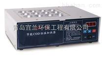 JHR-2型簡單經濟型COD數字智能消解儀